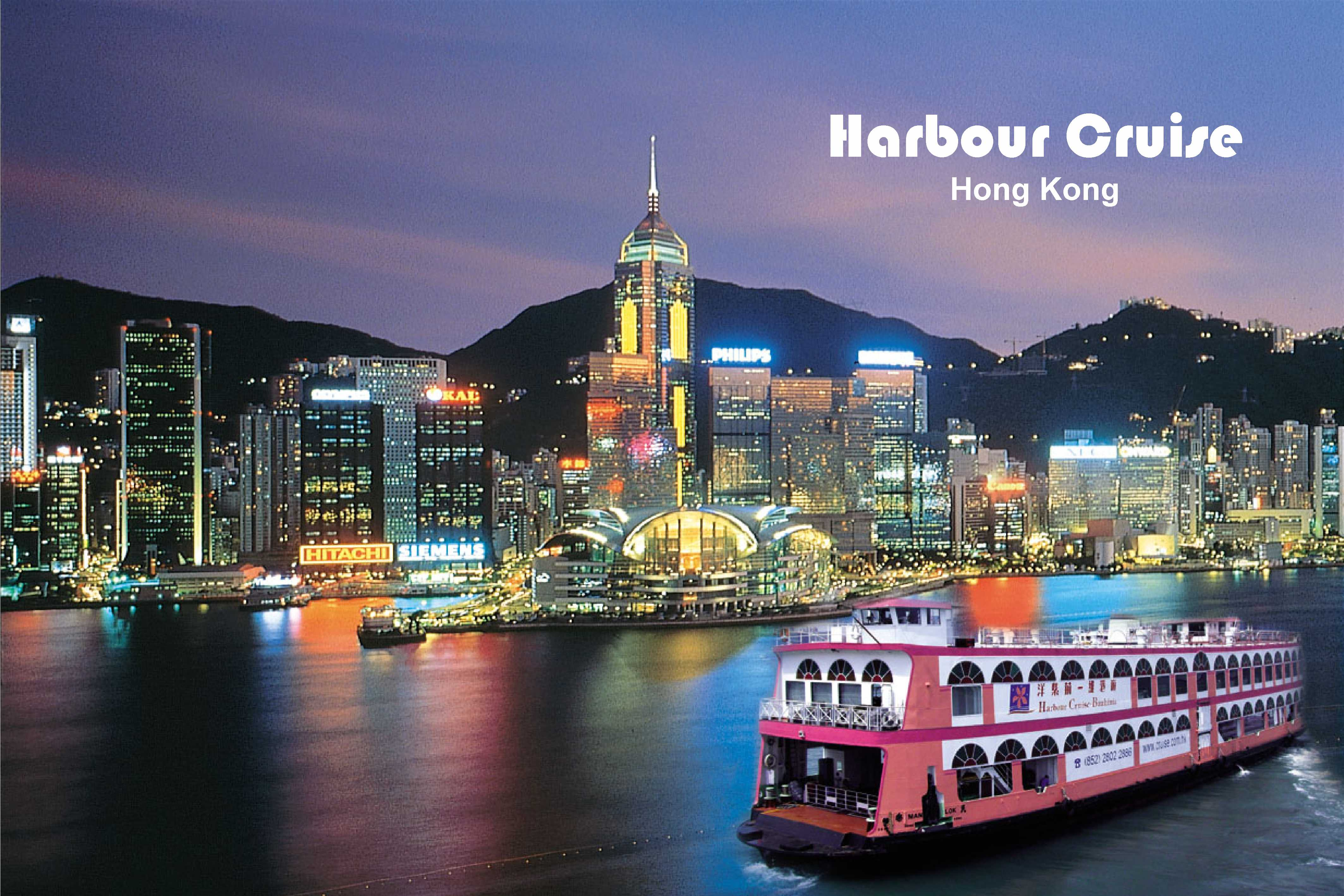 Harbour Cruise Hong Kong
