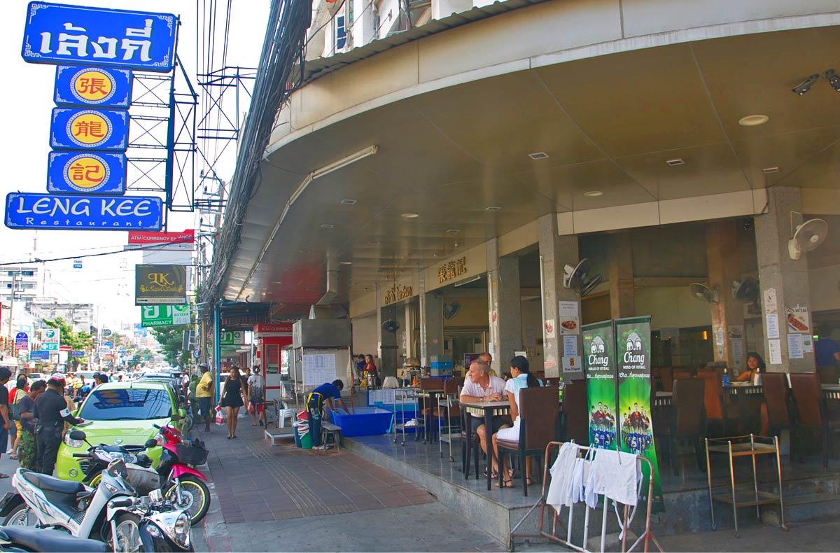 Leng Kee Restaurant Pattaya Menu