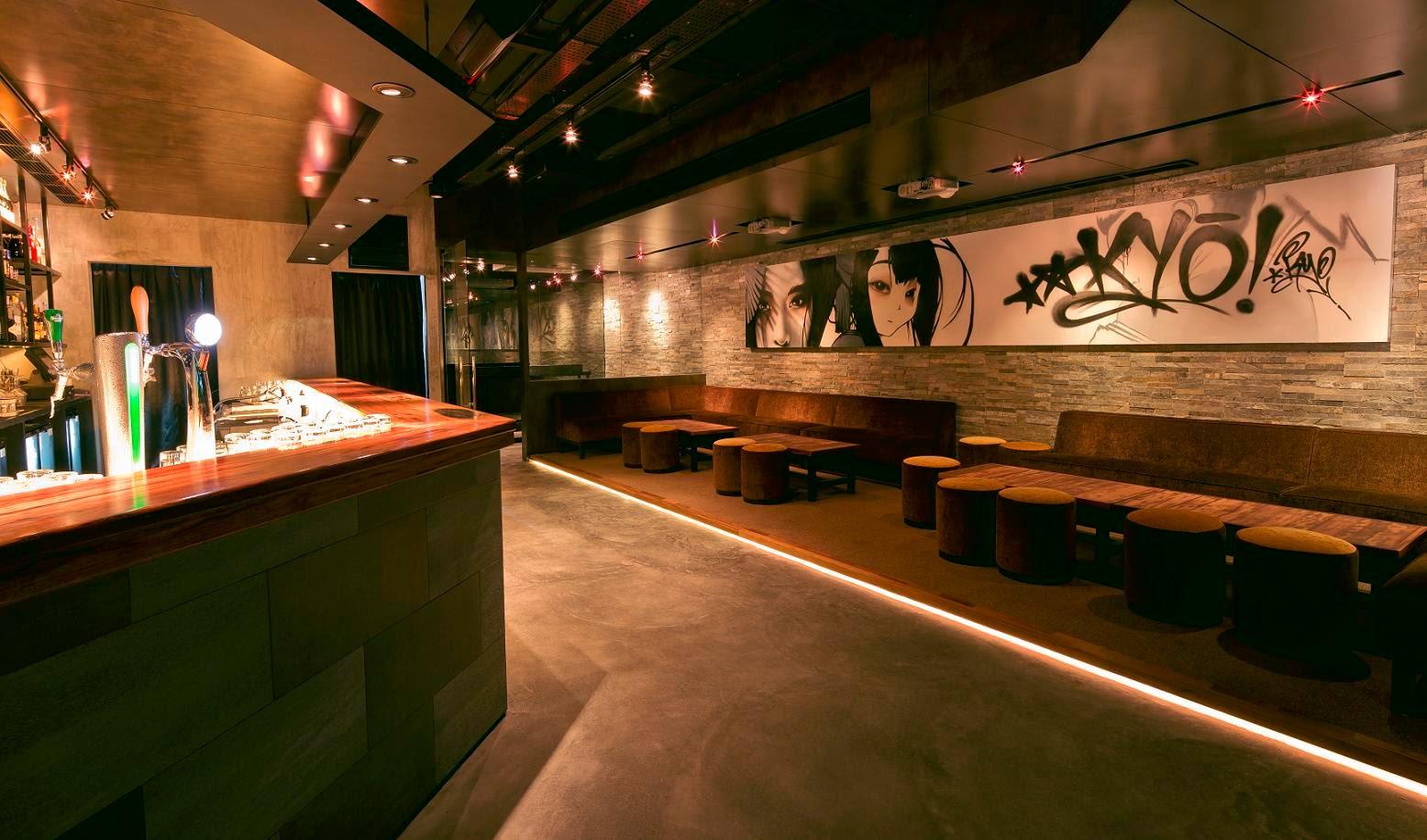 Club Kyo 1