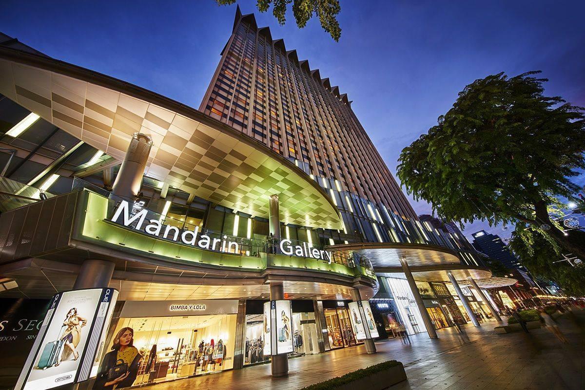 Mandarin Gallery1