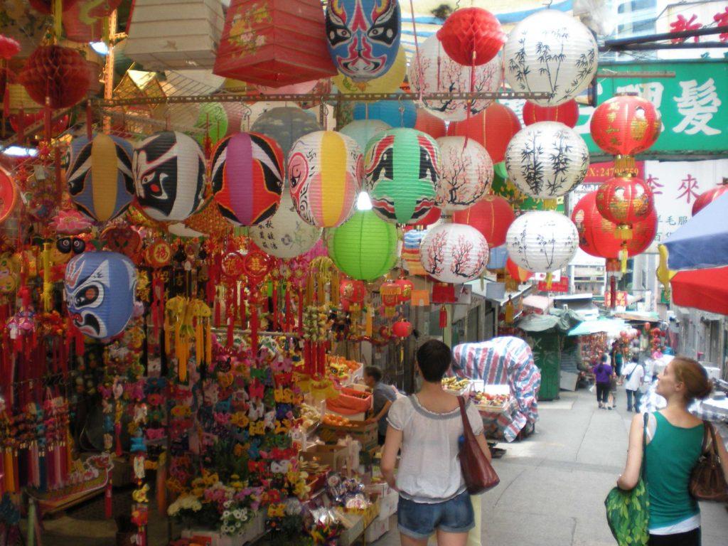 Costume Market Hong Kong