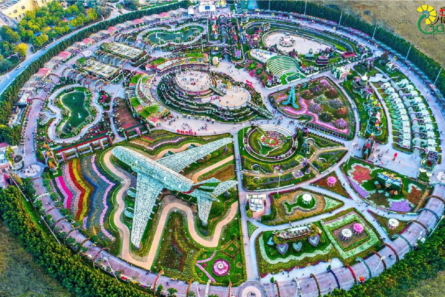 Miracle Garden and Global Village