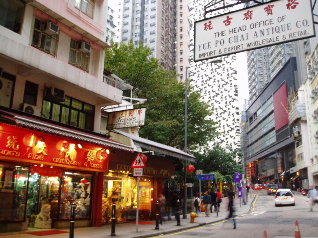 Hollywood-Road-HK2