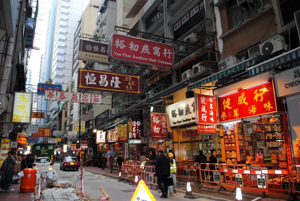 Hollywood-Road-HK