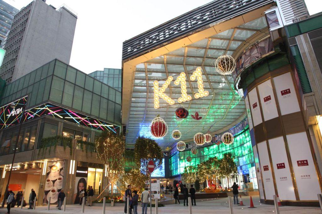 K11 Hong Kong