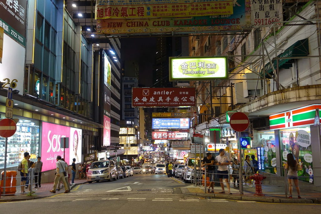 Kimberley_Road, Hong_Kong