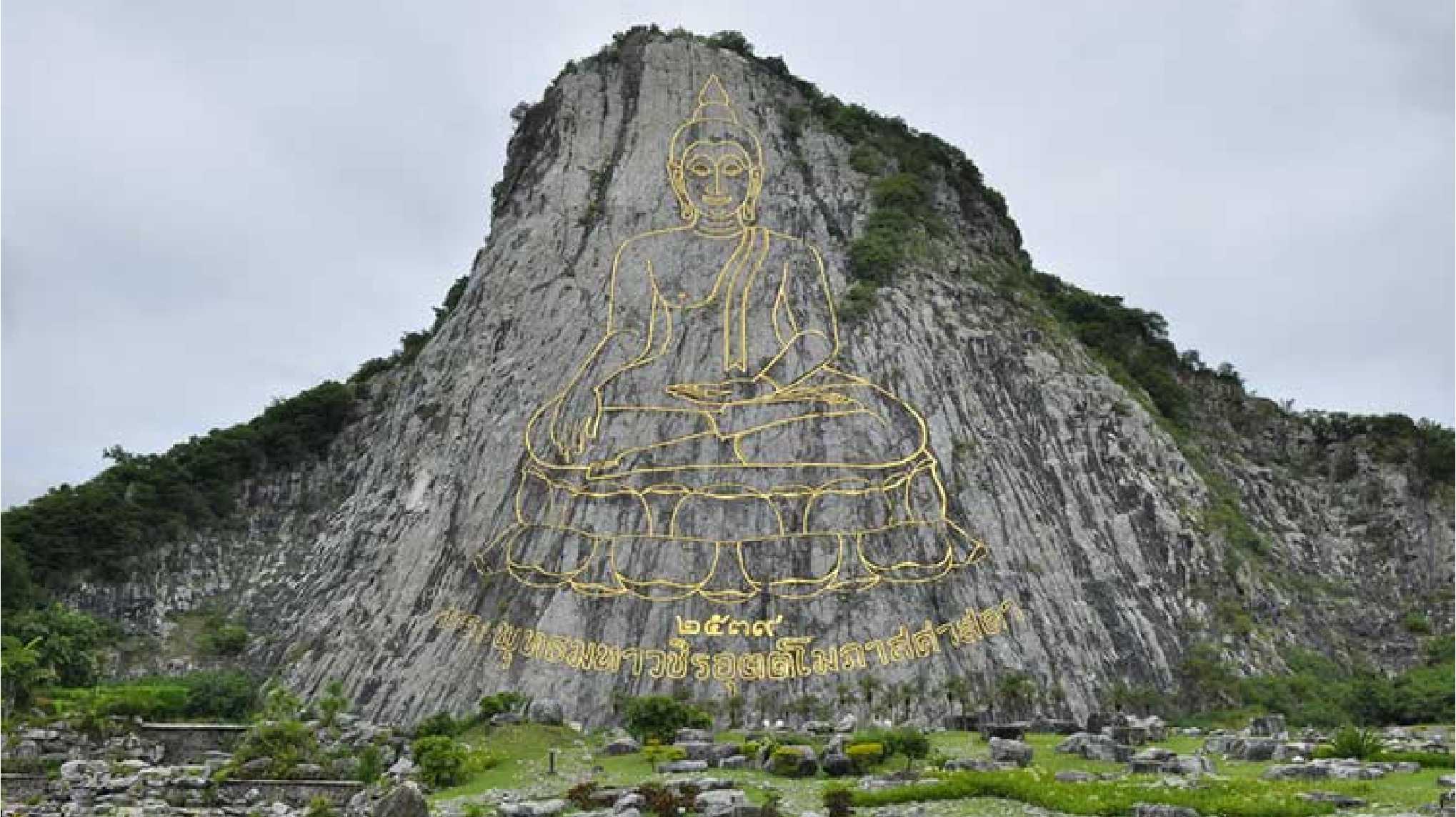 Laser Buddha Mountain