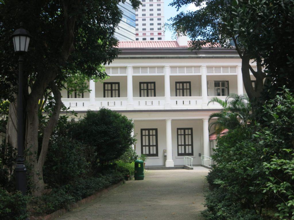 Museum of Tea Ware 2