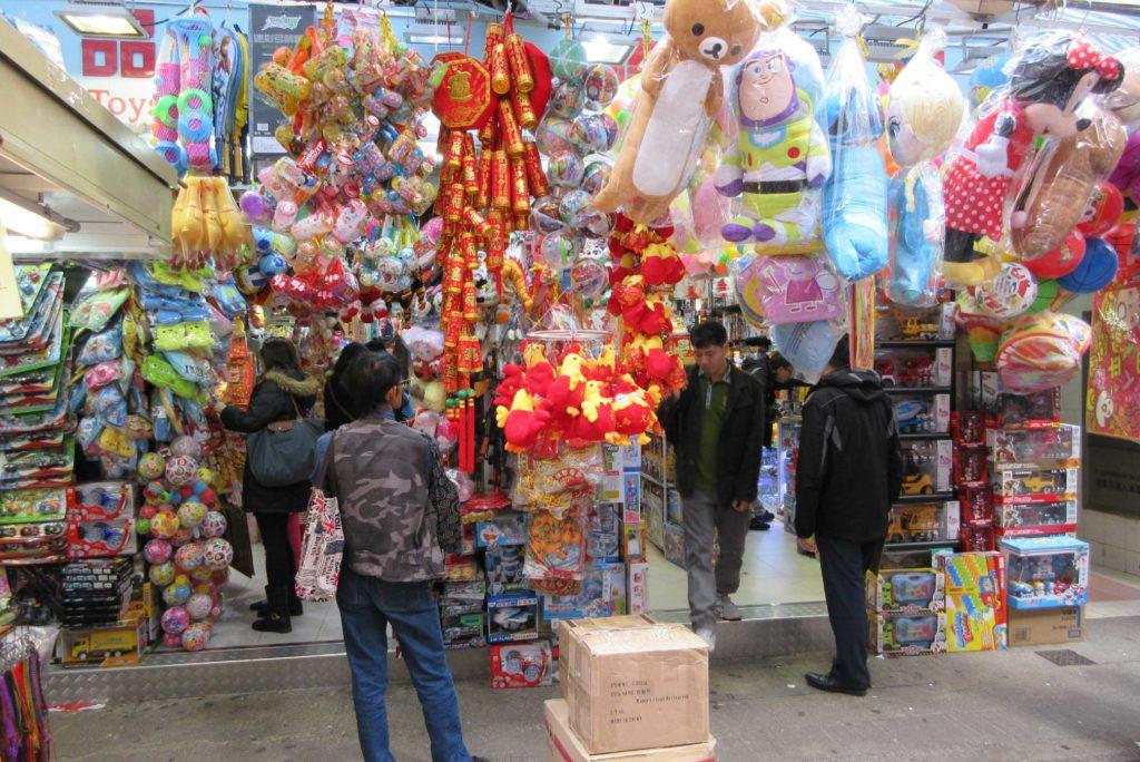 Tai Yuen Street3