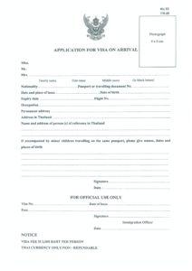 Thailand Visa on Arrival Form 2018