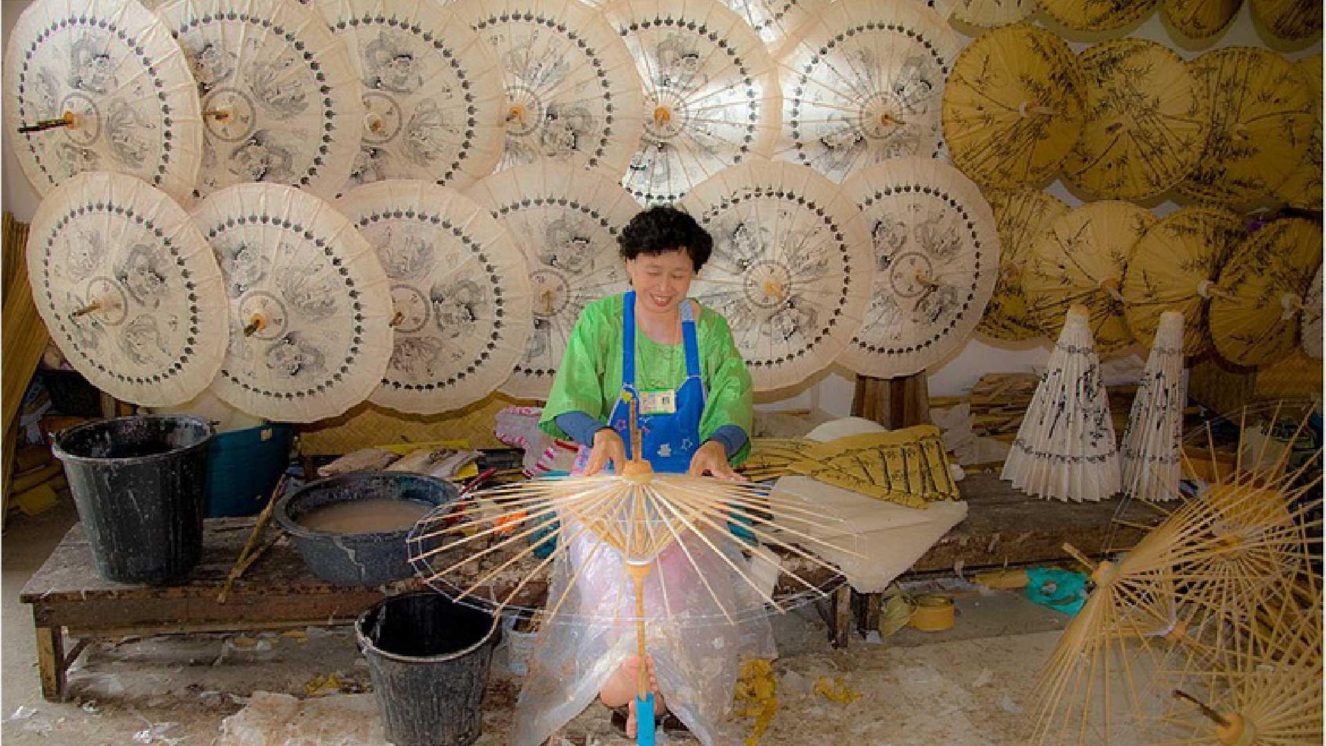 Umbrella Making Center