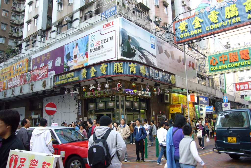 golden_shopping_center